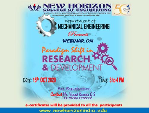 nhec-mechnical-event